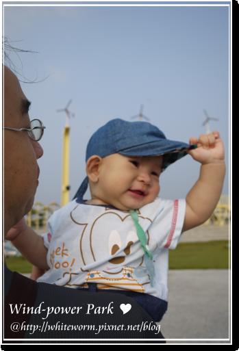 風車公園012