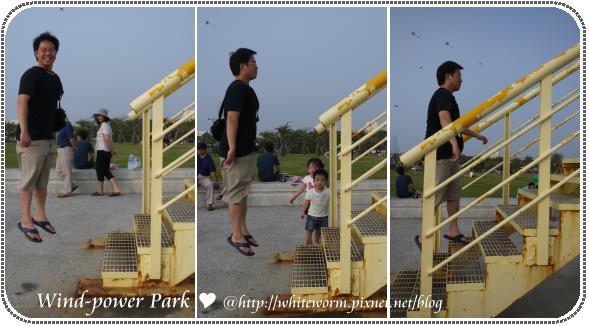 風車公園016