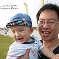 20110904-18@風車公園.JPG