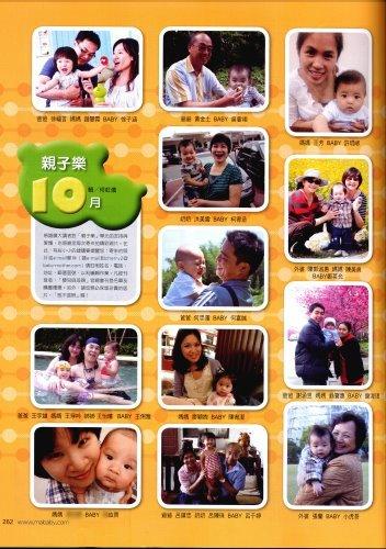 刊雜誌001