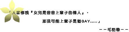 情人001