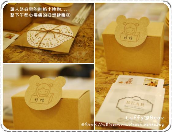 熊相框004