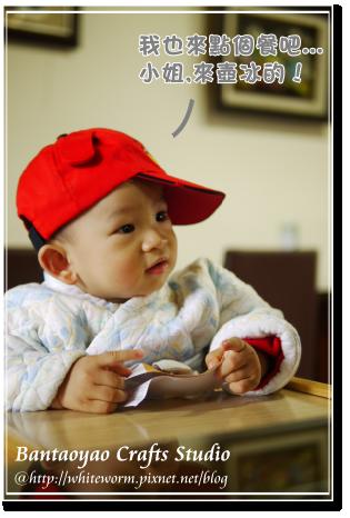板陶窯012