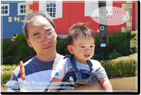 遠雄海洋公園022