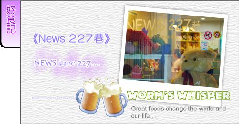 NEWS227-000