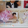 婚禮相框005