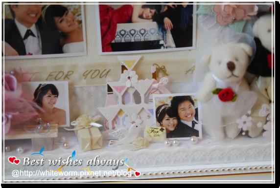 婚禮相框006