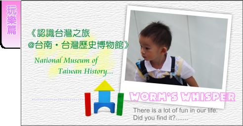 歷史博物館000