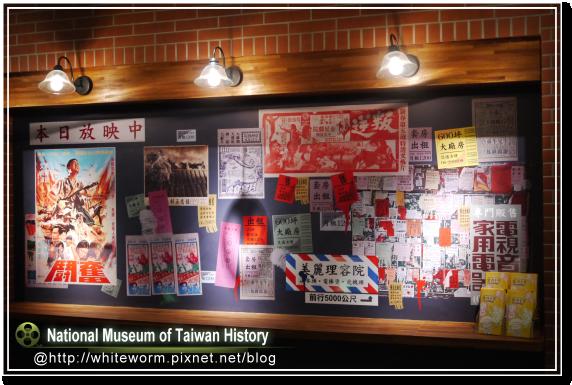 歷史博物館033