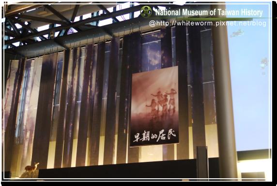 歷史博物館035