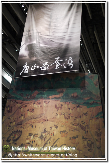歷史博物館039