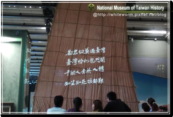 歷史博物館040