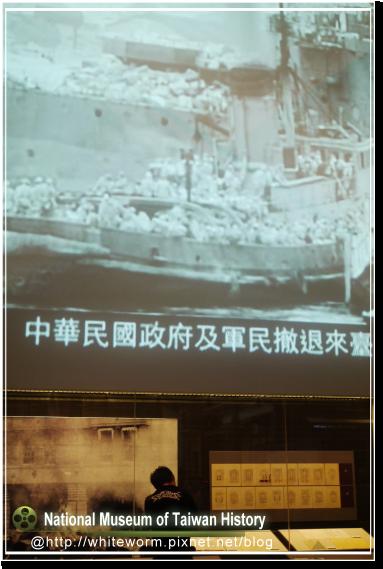 歷史博物館059