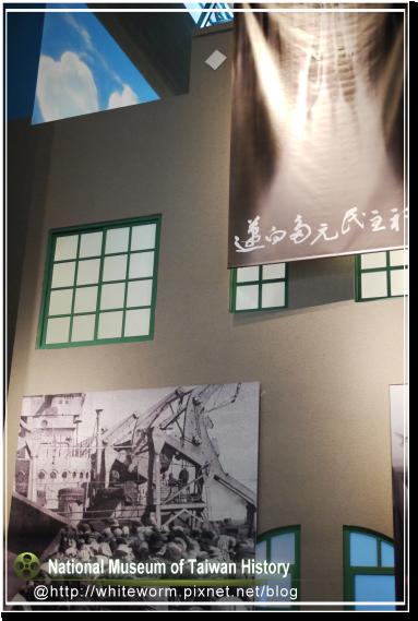 歷史博物館060