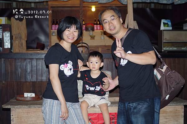 2012.07.01-11.JPG