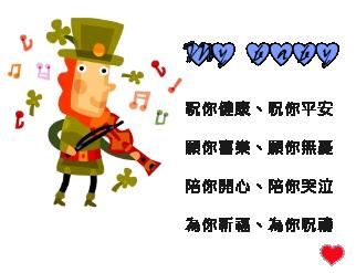 三月滿012