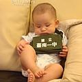 20110510@明興家03.JPG