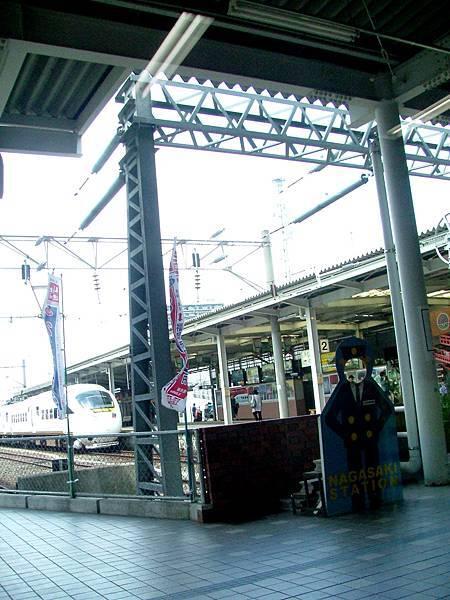 kyushu 041.jpg