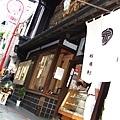 kyushu 053.jpg