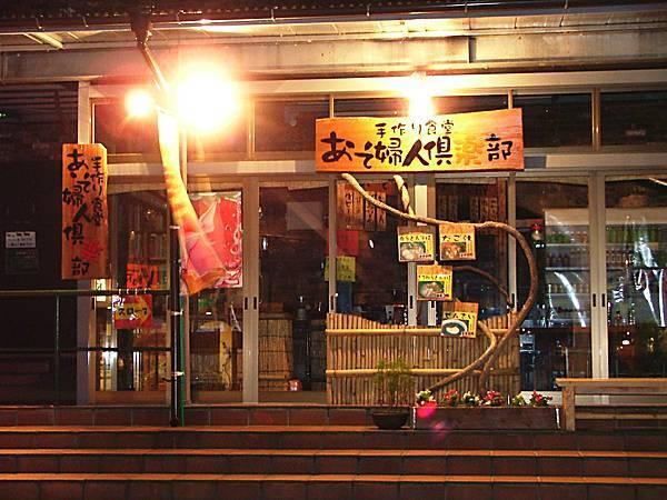 kyushu 080.jpg