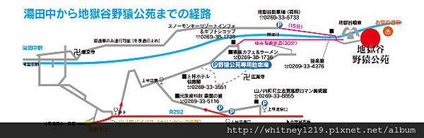 Map_JPN_yudanaka