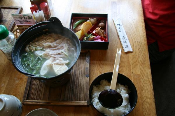 箱根午餐2.JPG