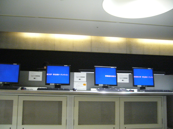這裡也可以用電腦