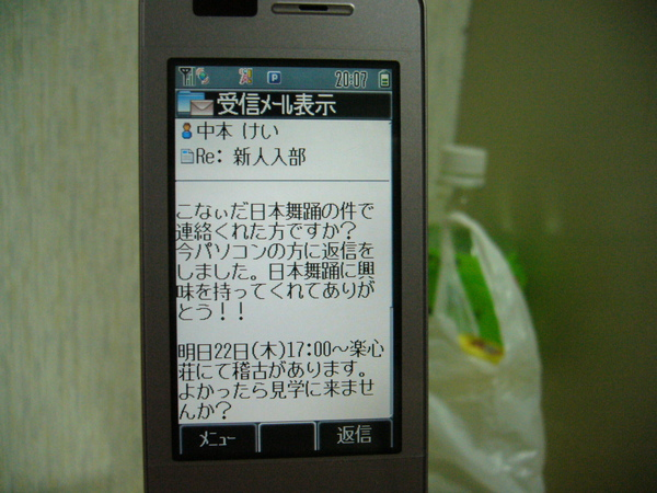 P1040271.JPG