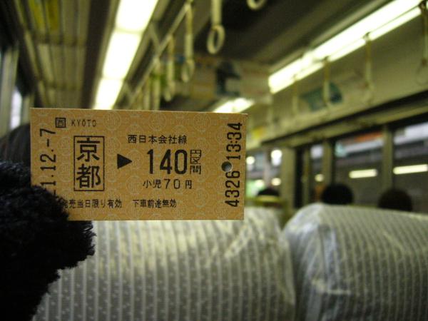 P1050971.JPG