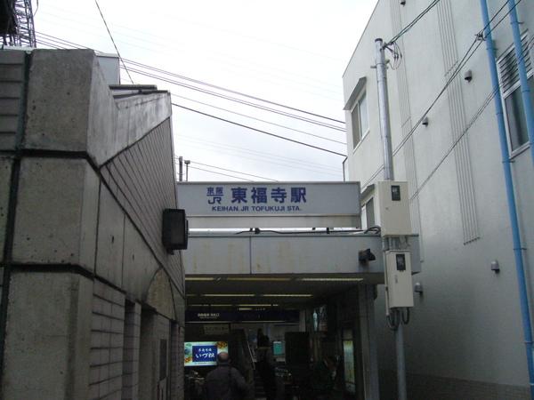 P1050975.JPG