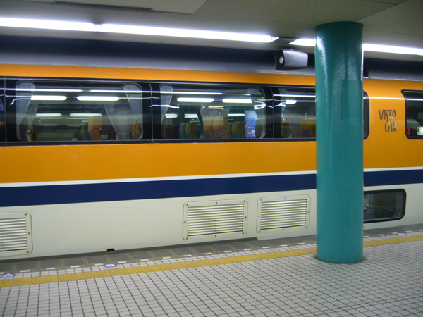 P1060837.JPG