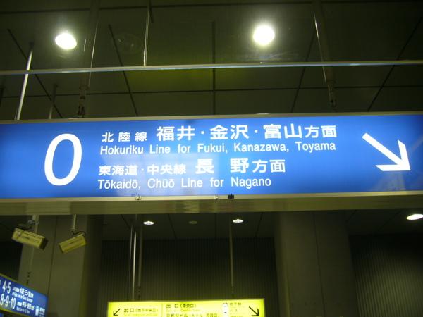 P1070261.JPG