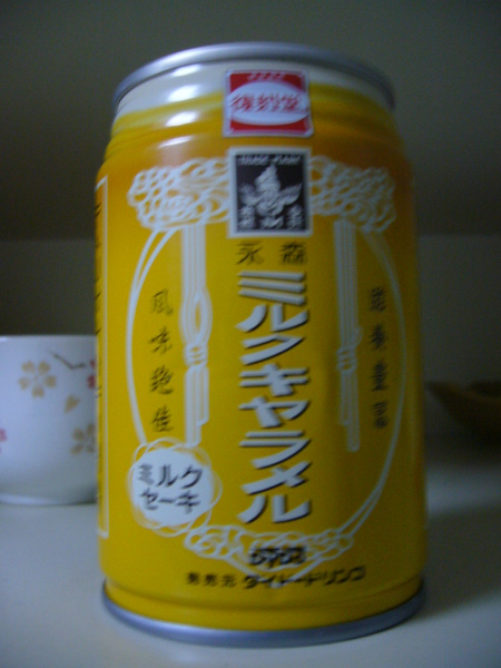 P1070505.JPG