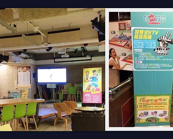 E7Play三重店1.jpg