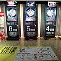E7Play三重店-009.jpg