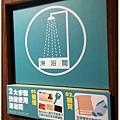 E7Play三重店-011.jpg
