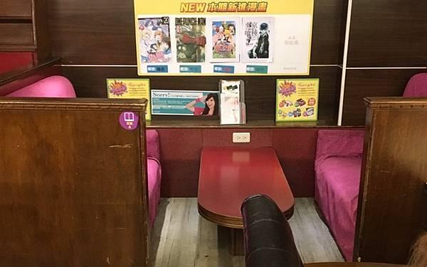 E7Play三重店-012.jpg