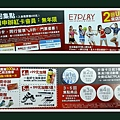 E7Play三重店-014.jpg