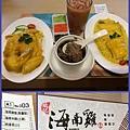 106.11.18     瑞記海南雞飯  ~11-001.jpg