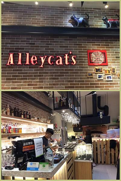 106.11.24 Alleycat%5Cs 披薩..-002.jpg