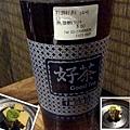 106.11.23   好茶..-003.jpg
