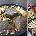 皇將麻辣臭豆腐-005.jpg
