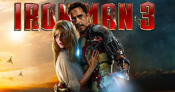 《鋼鐵人3》(Iron Man3)