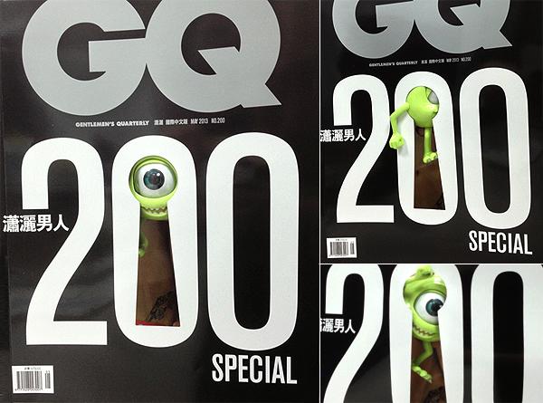 GQ200