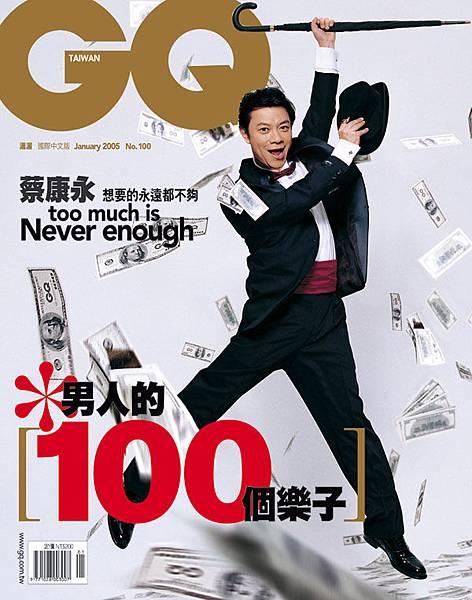 GQ100