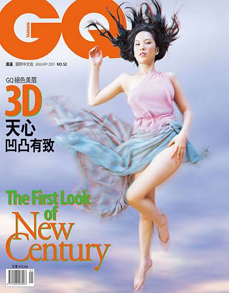 GQ052