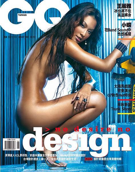 GQ131