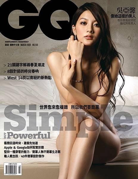GQ150