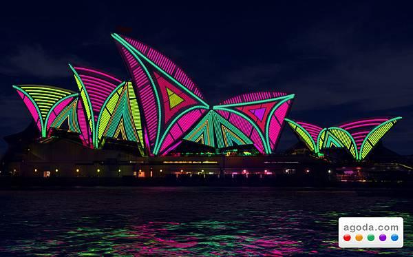 Vivid Sydney 1