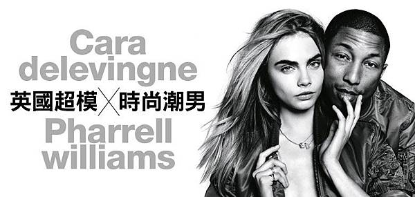 菲董Pharrell Williams_卡拉迪瓦伊Cara Delevingne